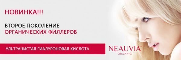 112_pervaya-v-mire-organicheskaya-.jpeg